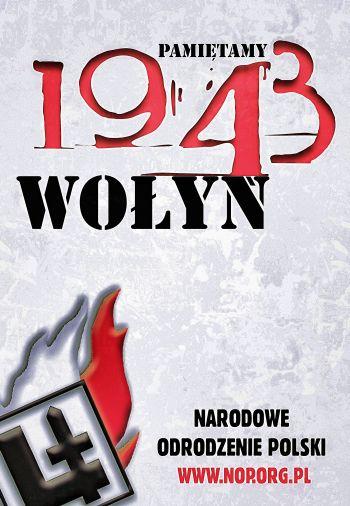wolyn19432014